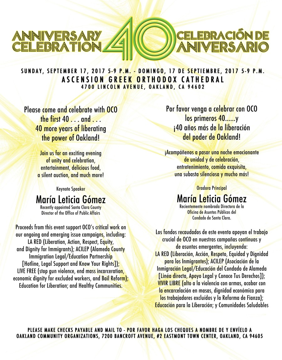 OCOs 40th Anniv Invitation